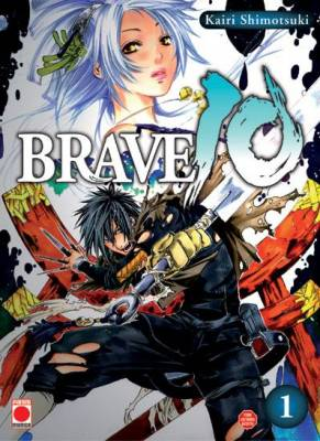 Visuel Brave10 tome 1