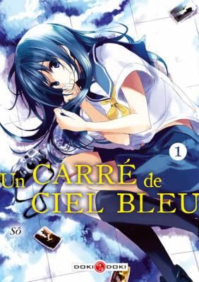 Visuel Carré de Ciel Bleu (Un) / Sorairo Square. (Seinen)
