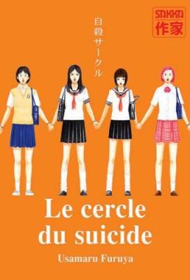 Visuel Cercle du suicide (Le) / Jisatsu Circle (Seinen)