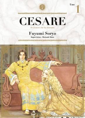 Visuel Cesare - Il Creatore che ha distrutto / Cesare – Hakai no sôzô-sha (Seinen)