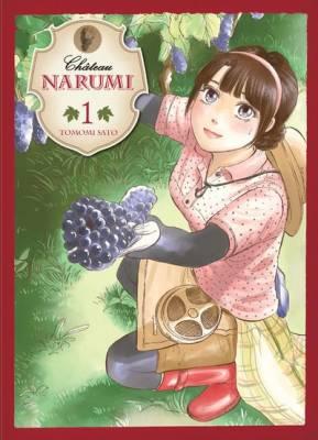 Visuel Château Narumi / Mako no Wine (真湖のワイン) - Mako's Winery (Seinen)