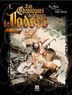 Visuel Chroniques de la guerre de Lodoss - La Dame de Falis / Lodoss to senki : Falis no seijo (Seinen)