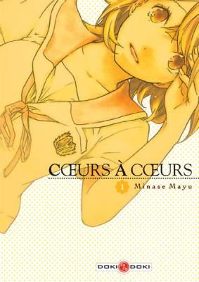 Visuel Cœurs à cœurs / Musunde Hiraite (Seinen)