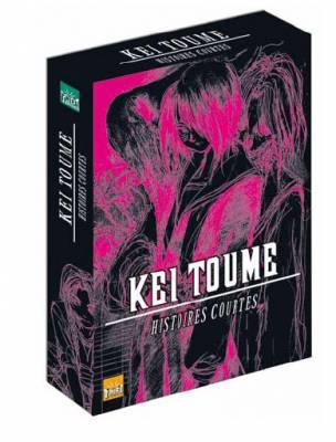 Visuel Histoires Courtes de Kei Toume / Zero / Bokura no Henbyoushi (Seinen)