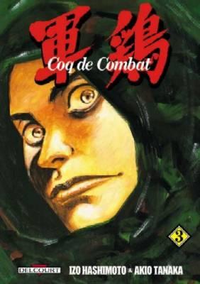 Visuel Coq de Combat / Shamo (Seinen)