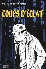 Visuel Coups d'Éclat / Daihakken (Seinen)