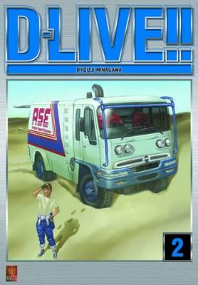 Visuel D-Live !! / D-Live !! (Seinen)