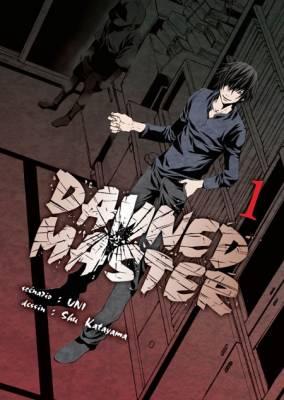 Visuel Damned Master / Shishou Series (師匠シリーズ) (Seinen)