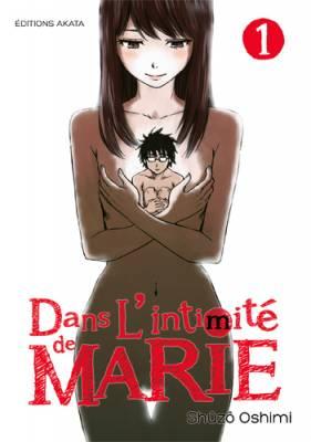 Visuel Dans l'intimité de Marie / Boku wa Mari no Naka (ぼくは麻理のなか) (Seinen)