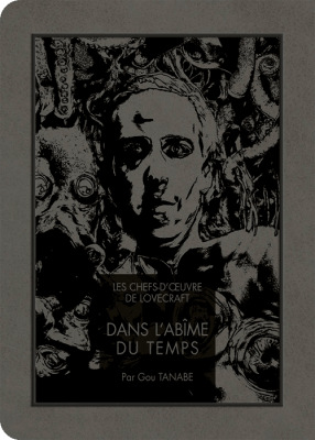 Visuel Dans l'abîme du temps / Toki wo Koeru Kage (時を超える影) - H. P. Lovecraft's The Shadow out of Time (Seinen)