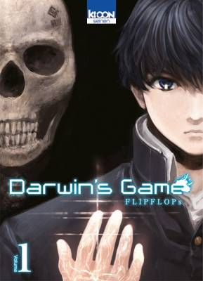 Visuel Darwin's Game / Darwin's Game (Shōnen)