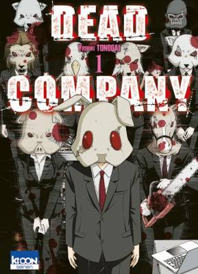 Visuel Dead Company / Dead Company (デッドカンパニー) (Seinen)