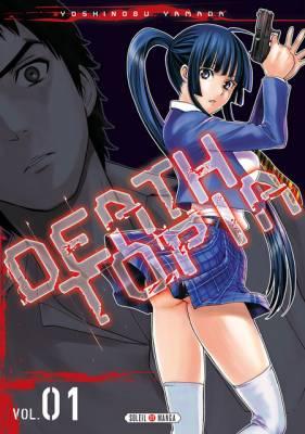 Visuel Deathtopia / Deathtopia (デストピア) (Seinen)