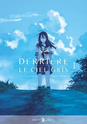 Visuel Derrière le ciel gris / Aozora to Kumorizora (あおぞらとくもりぞら) (Seinen)