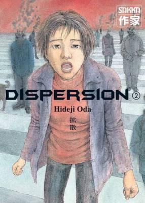 Visuel Dispersion / Kakusan (Seinen)