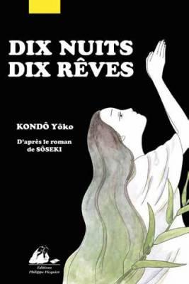 Visuel Dix nuits dix rêves / Yume Jûya (夢十夜) (Seinen)