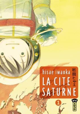 Visuel Cité Saturne (La) / Dosei Mansion (Seinen)