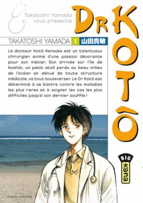 Visuel Dr Kotô / Dr Kotô Shinryojo (Seinen)