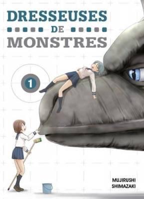 Visuel Dresseuses de Monstres / Kaijuu no Shiiku Iin (怪獣の飼育委員) (Seinen)