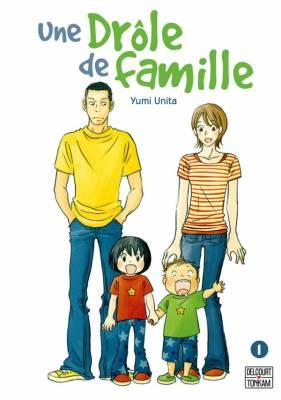 Visuel Drôle de famille (Une) / Yoningurashi (よにんぐらし) Stories of four happy lives (Seinen)