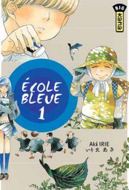 Visuel École Bleue / Gunjou Gakusha (Seinen)
