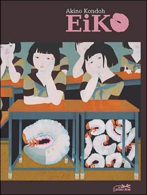 Visuel Eiko / Eiko (Seinen)