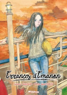 Visuel Errances d'Emanon / Sasurai Emanon (さすらいエマノン) (Seinen)