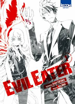 Visuel Evil Eater / Evil Eater (Seinen)