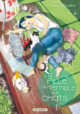 Visuel Fille du temple aux chats (la) / Neko no Otera no Chion-san (猫のお寺の知恩さん) (Seinen)