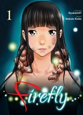 Visuel Firefly / Hotarubi no Tomoru Koro ni (蛍火の灯る頃に) (Seinen)