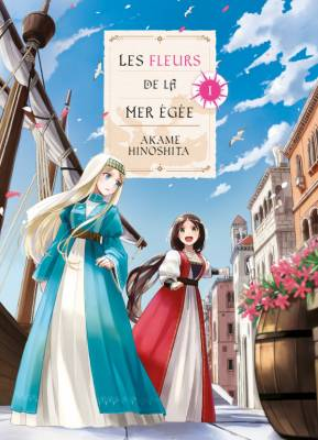 Visuel Fleurs de la mer Égée (Les) / Aege-kai wo Wataru Hana-tachi (エーゲ海を渡る花たち) (Seinen)