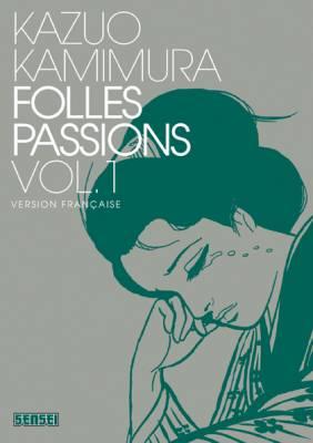Visuel Folles Passions / Kyojin Kankei (Seinen)