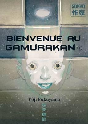 Visuel Bienvenue au Gamurakan / Gamurakan (Seinen)