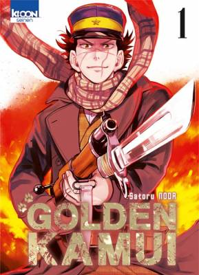 Visuel Golden Kamui / Golden Kamuy (ゴールデンカムイ) (Seinen)