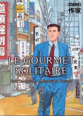 Visuel Gourmet Solitaire (Le) / Kodoku no gourmet (Seinen)