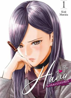 Visuel Hana l'inaccessible  / Takane no Hana-san / 高嶺のハナさん (Seinen)