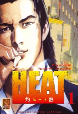 Visuel Heat / Heat (Seinen)