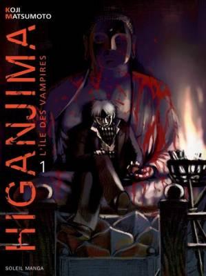 Visuel Higanjima - L'île des vampires / Higanjima (彼岸島) (Seinen)