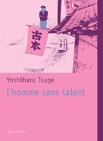 Visuel Homme sans talent (L') / Muno no hito (Seinen)