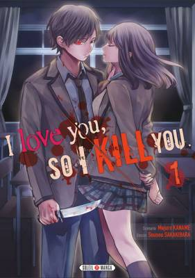 Visuel I love you, SO I KILL YOU. / Konya wa Tsuki ga Kirei Desu ga, Toriaezu Shine - I Love you so I kill you (Shōnen)