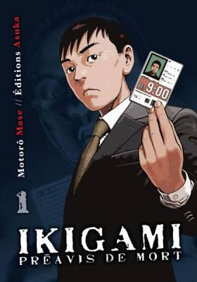 Visuel Ikigami - Préavis de Mort / Ikigami (Seinen)