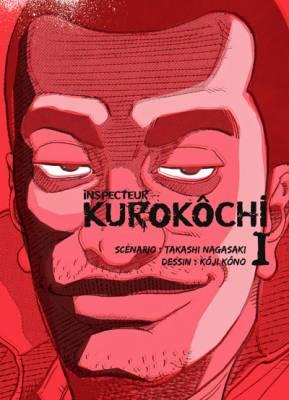 Visuel Inspecteur Kurokôchi / Kurokochi (クロコーチ) (Seinen)