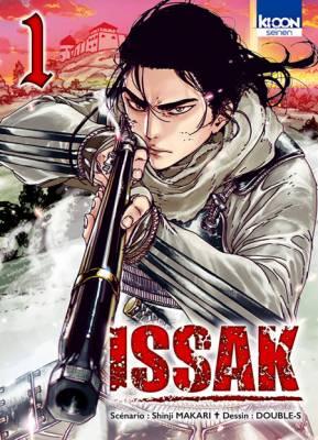 Visuel Issak / Issak - イサック (Seinen)