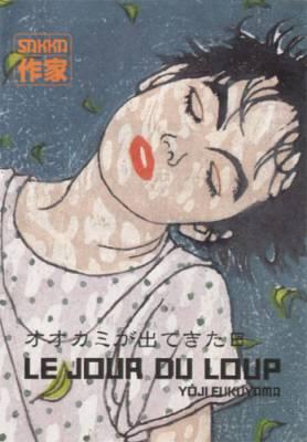 Visuel Jour du loup (Le) / Okami Ga Detetika Hi (Seinen)