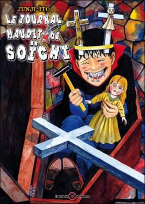 Visuel Journal Maudit de Soïchi (Le) / Itoh Junji Kyofu Manga Collection 6 : Souichi no Noroi Nikki (Seinen)
