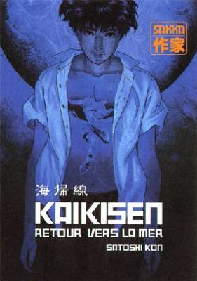 Visuel Kaikisen - Retour vers la mer / Kaikisen (Seinen)