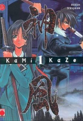 Visuel Kamikaze / Kamikaze (Seinen)