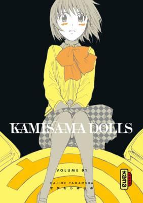 Visuel Kamisama Dolls / Kamisama Dolls (神様ドォルズ) (Seinen)