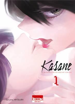 Visuel Kasane - La Voleuse de Visage / Kasane (累 (かさね) (Seinen)