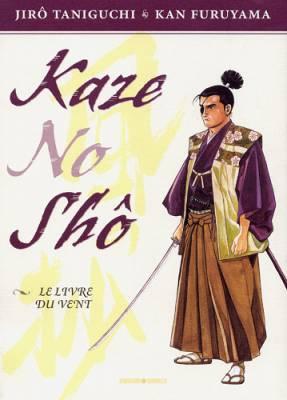 Visuel Kaze No Shô, le livre du vent / Kaze No Shô (Seinen)